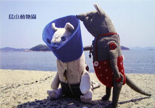 toriyama20140624